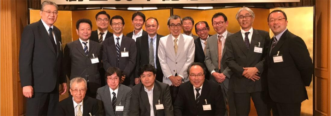 9月15日 駒込支部 創立 50 年記念のお祝い1