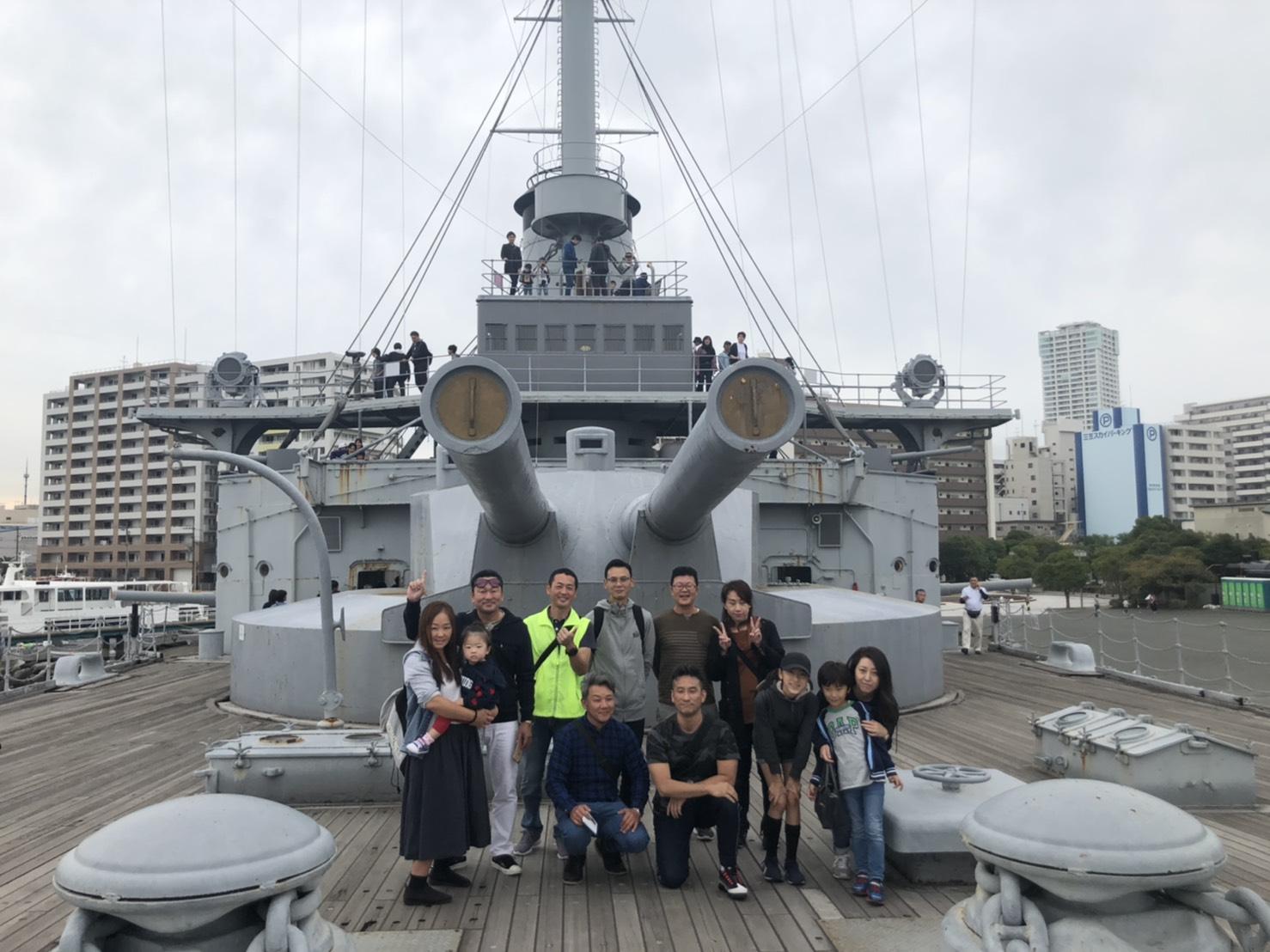 10月27日 『YOKOSUKA 軍港めぐりと三浦・漁師グルメの旅』バスツアー1